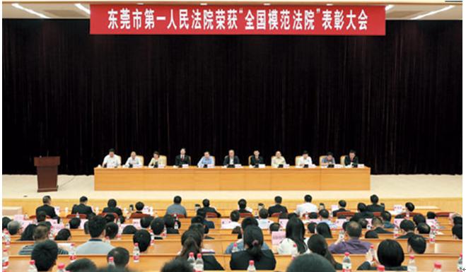 焦作市公安局局长邓志辉_东莞市第一人民法院